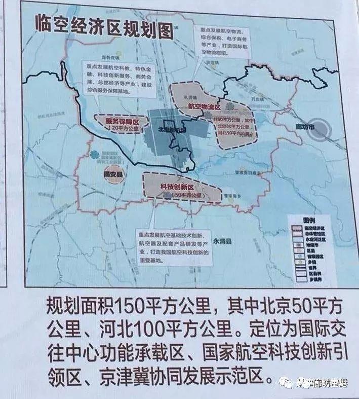 廊坊gdp_廊坊地图