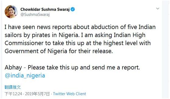 5名船员在尼日利亚被海盗绑架22天,印度还在想办法(图4)