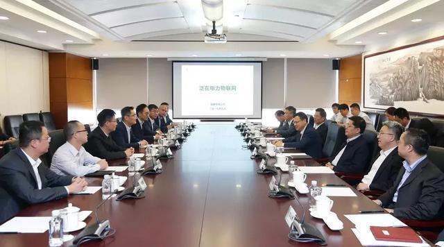 国度电网公司董事长会见马化腾,共同推动能源互联网打造