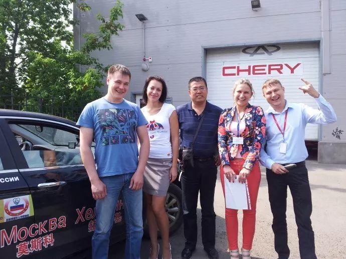"""中国汽车的国际化之路——""""一带一路""""上的奇瑞印记"""