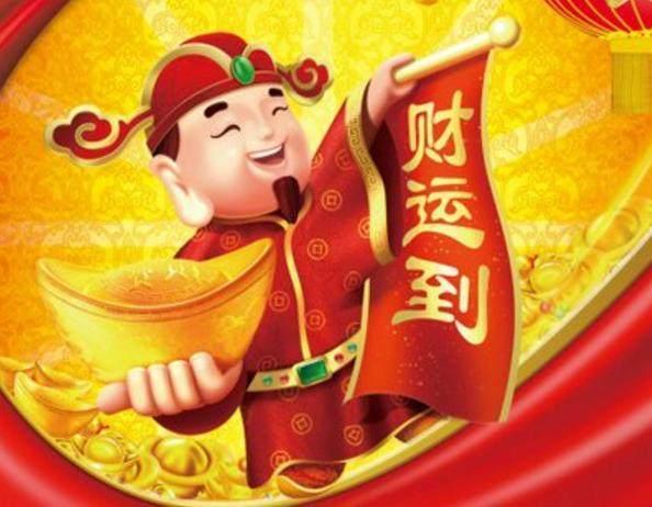 未来一周,喜事成堆,财富翻番赚大钱的三生肖 chunji.cn
