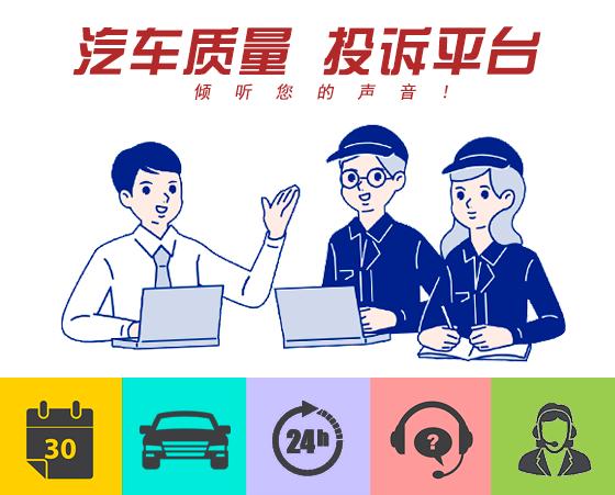 车主投诉:东风骏丰E17——试验车作为商用车出售(编号994402)
