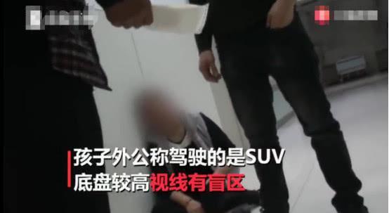 原創             2歲女孩遭車碾壓,肇事者竟是親外公,這一常見事故家長要注意