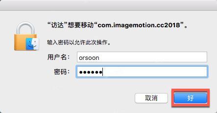 让照片动起来的PS动画插件imagemotion