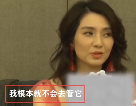 洪欣受访:张丹峰毕滢事件不是真的,如果是真的我也不会逃避 作者: 来源:芒果捞娱乐学妹