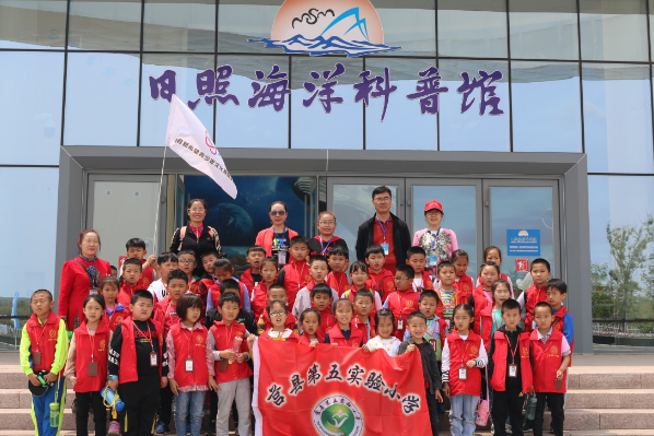 山东莒县第五实验小学新希望小记者开启大海边的研学之旅