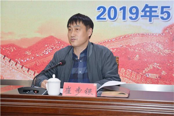 """淮安区政法系统举行""""精神育警""""主题教育活动"""