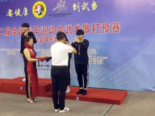 大连开成搏击俱乐部运动员获国青会散打比赛好成绩