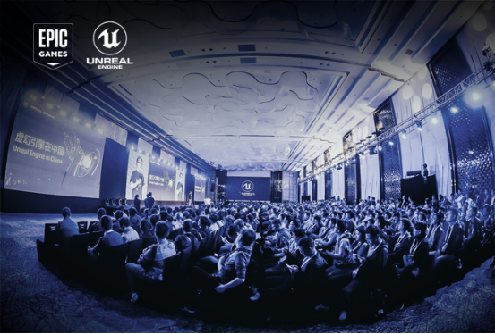 2019 Unreal Open Day虚幻引擎技术开放日圆满落幕