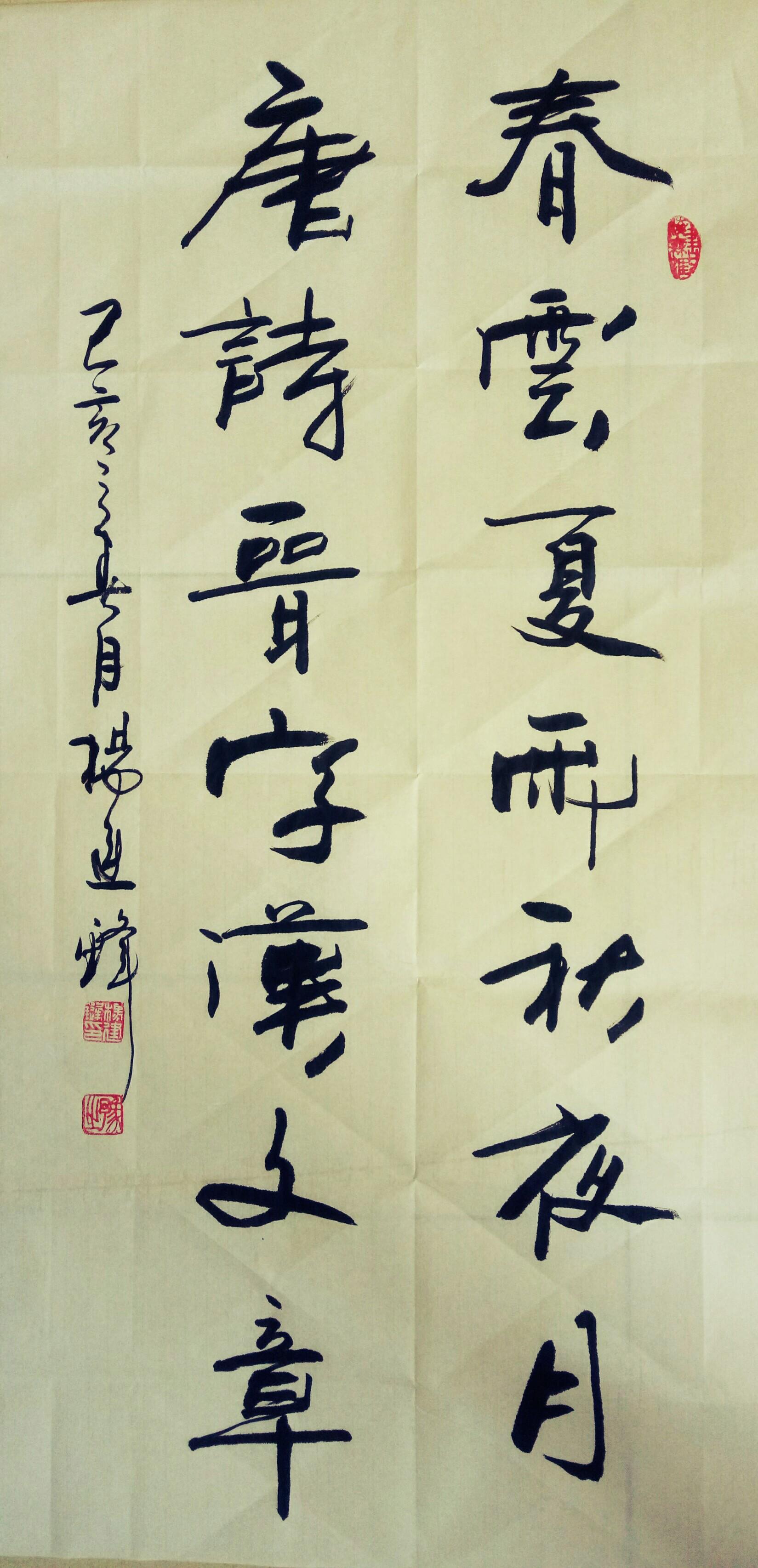 博取众长 自成风格记著名书法家杨建锋