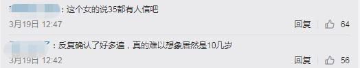 """贝嫂钦点儿媳曝光,15岁神似50岁暴露""""超龄""""脸!"""