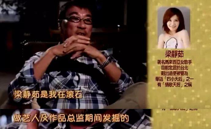 """李宗盛林忆莲离婚后首次同框:这个""""老渣男"""",凭什么让人喜欢"""