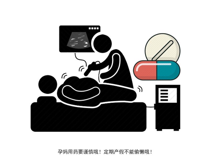 如何预防缺陷宝宝出生?准妈妈们最好远离这7个高危因素!