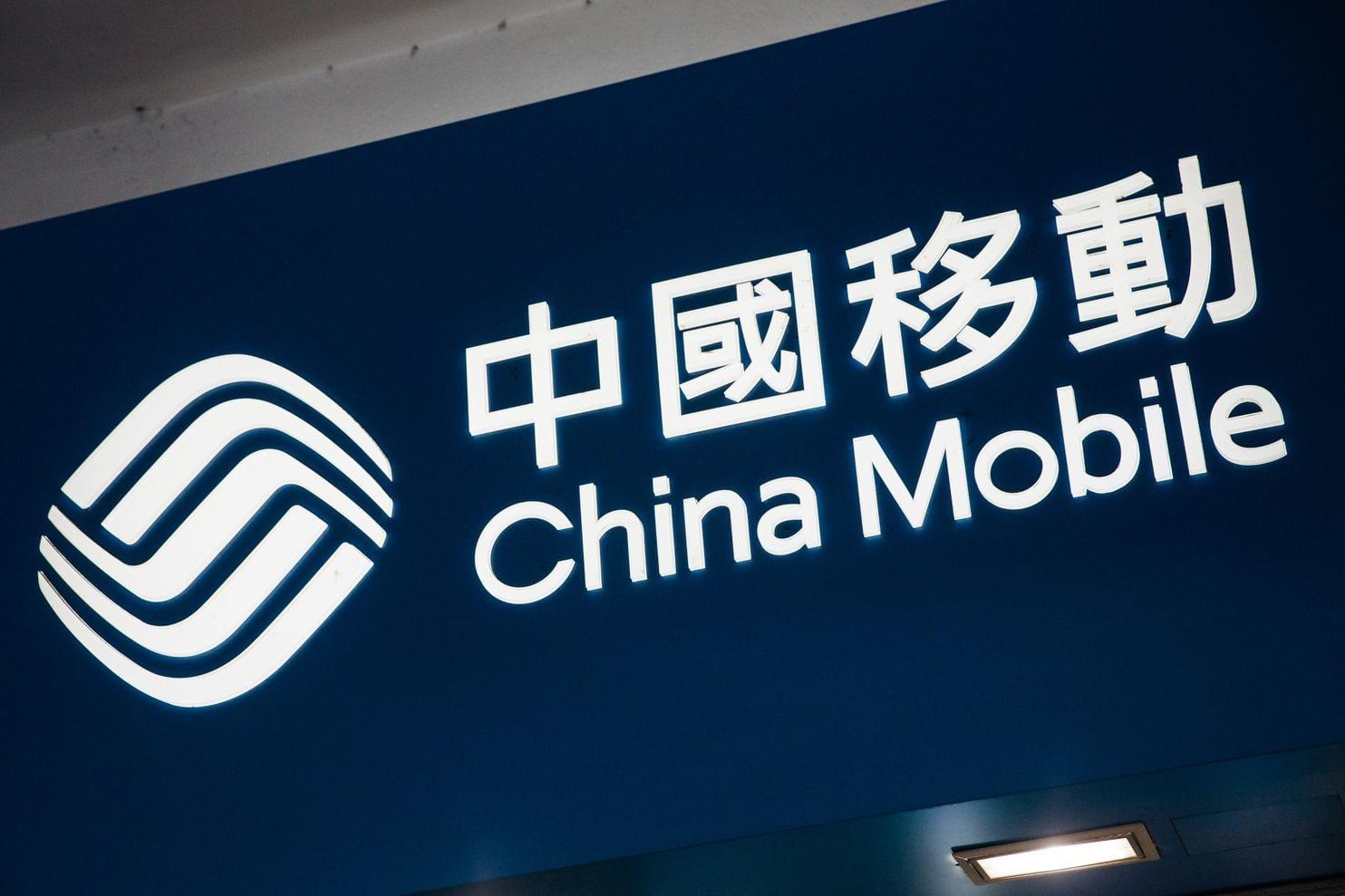 中国移动回应 FCC 拒发牌照:望美国政府公平对待赴美投资678彩票