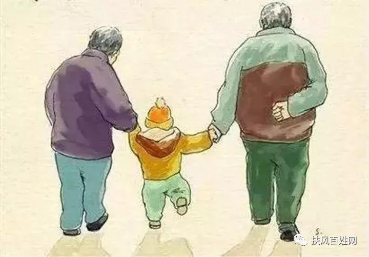 母爱如水 父爱如山