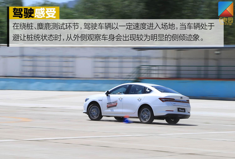 假如车也会基因突变? 场地体验秦Pro EV超能版(第1页) -