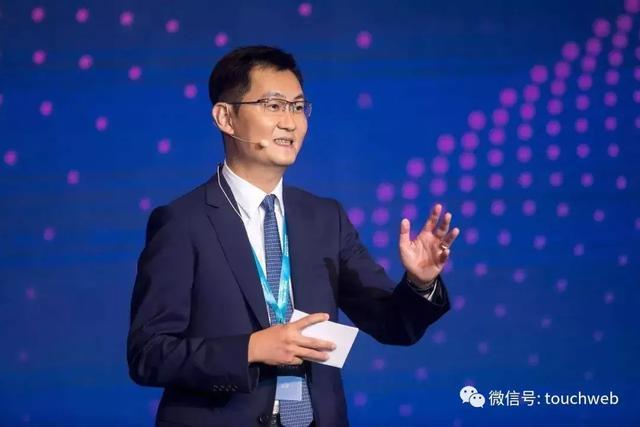 腾讯最新股权曝光:马化腾持股8.6% 价值近400亿美元