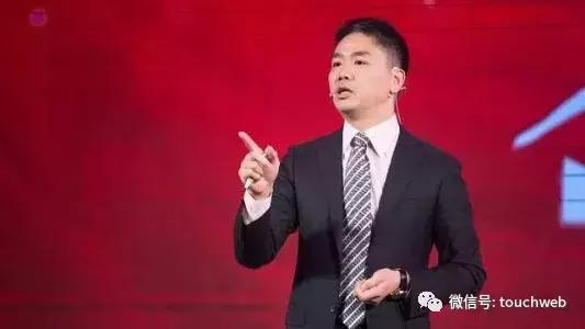 原创            新宁物流拟转让10%股权给京东振越 刘强东为后者实际控制人
