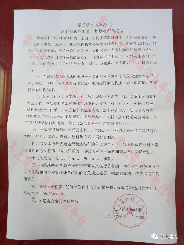 http://www.ncchanghong.com/kejizhishi/14990.html