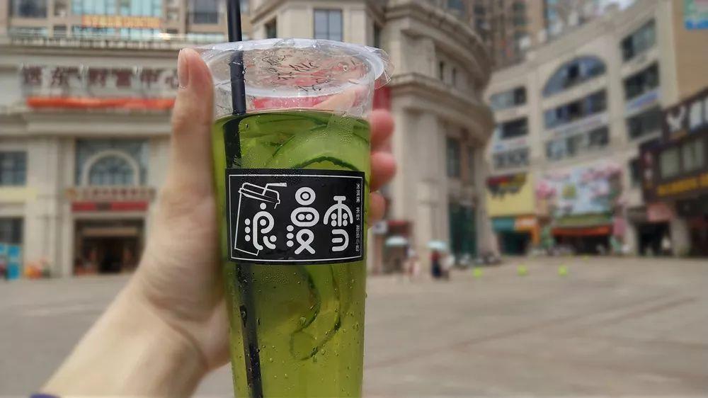 <b>注意!贺州这家饮品店放大招!3.9元抢原价12元奶茶!超多优惠等你来</b>
