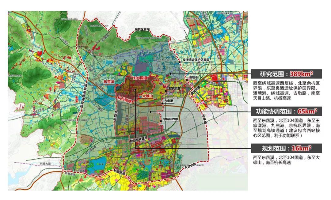 良渚2020规划图
