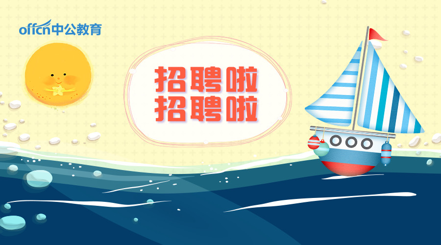 2019上海新能源科技成果转化与产业促进中心招聘1人