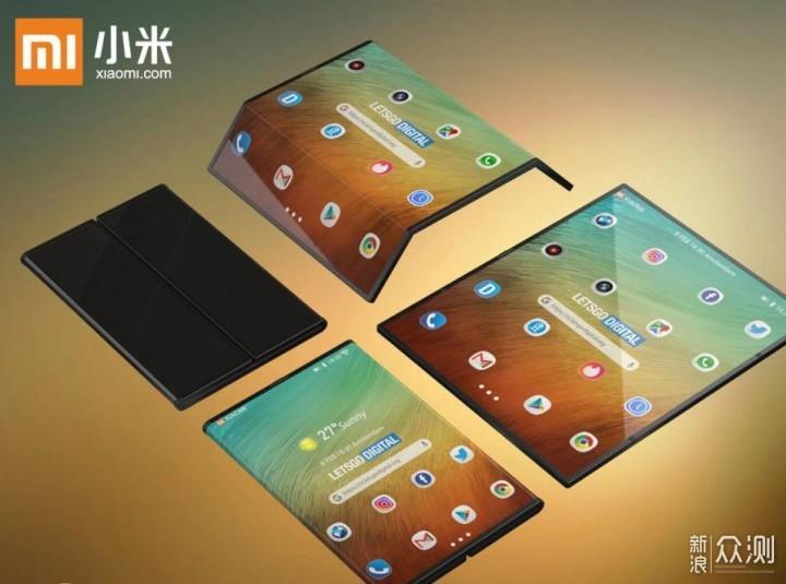 折叠屏手机,看上去很美