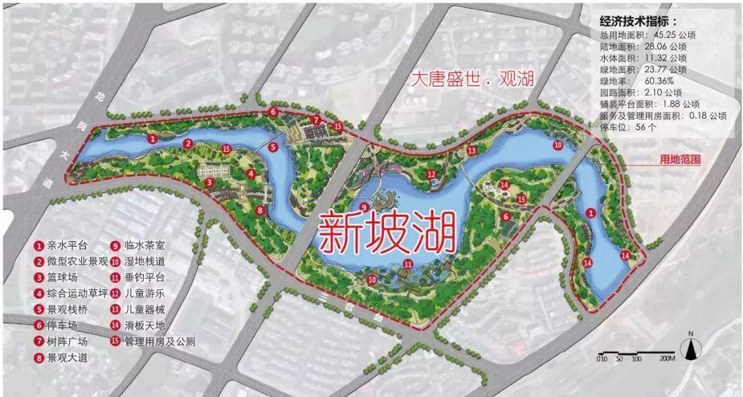 新坡湖规划图