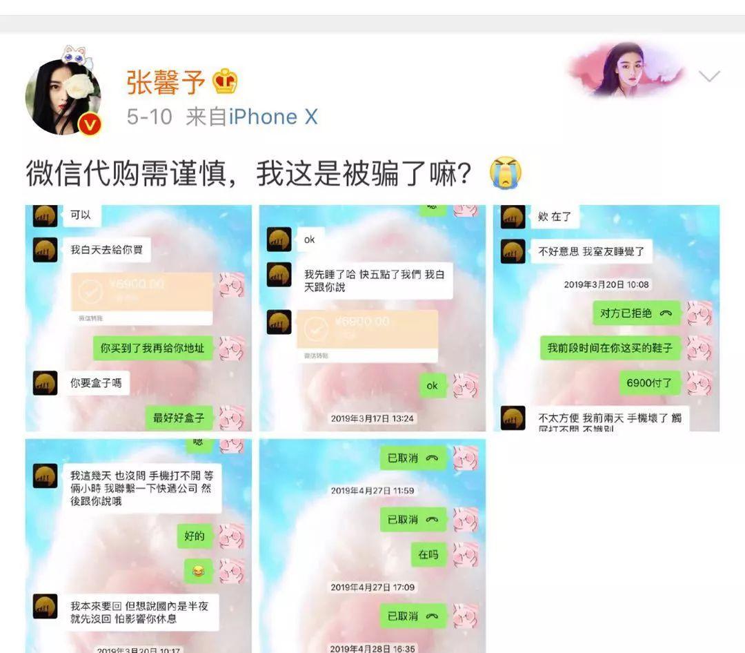 新利18体育app官网下载
