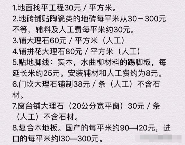 c3f9cb9d5d534dffb5cb94409cc5875e.jpeg