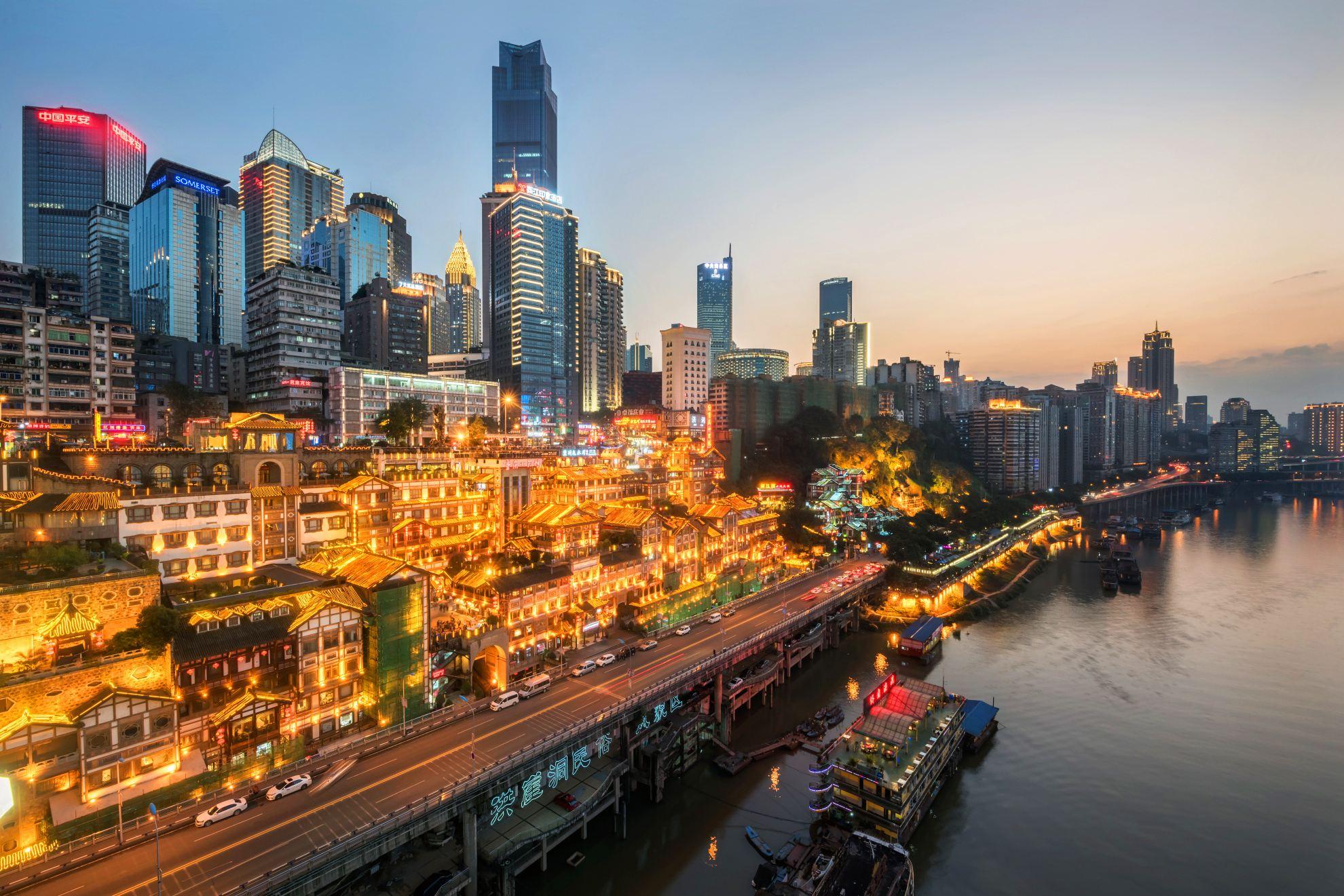 人口最多城市_中国人口最多的城市