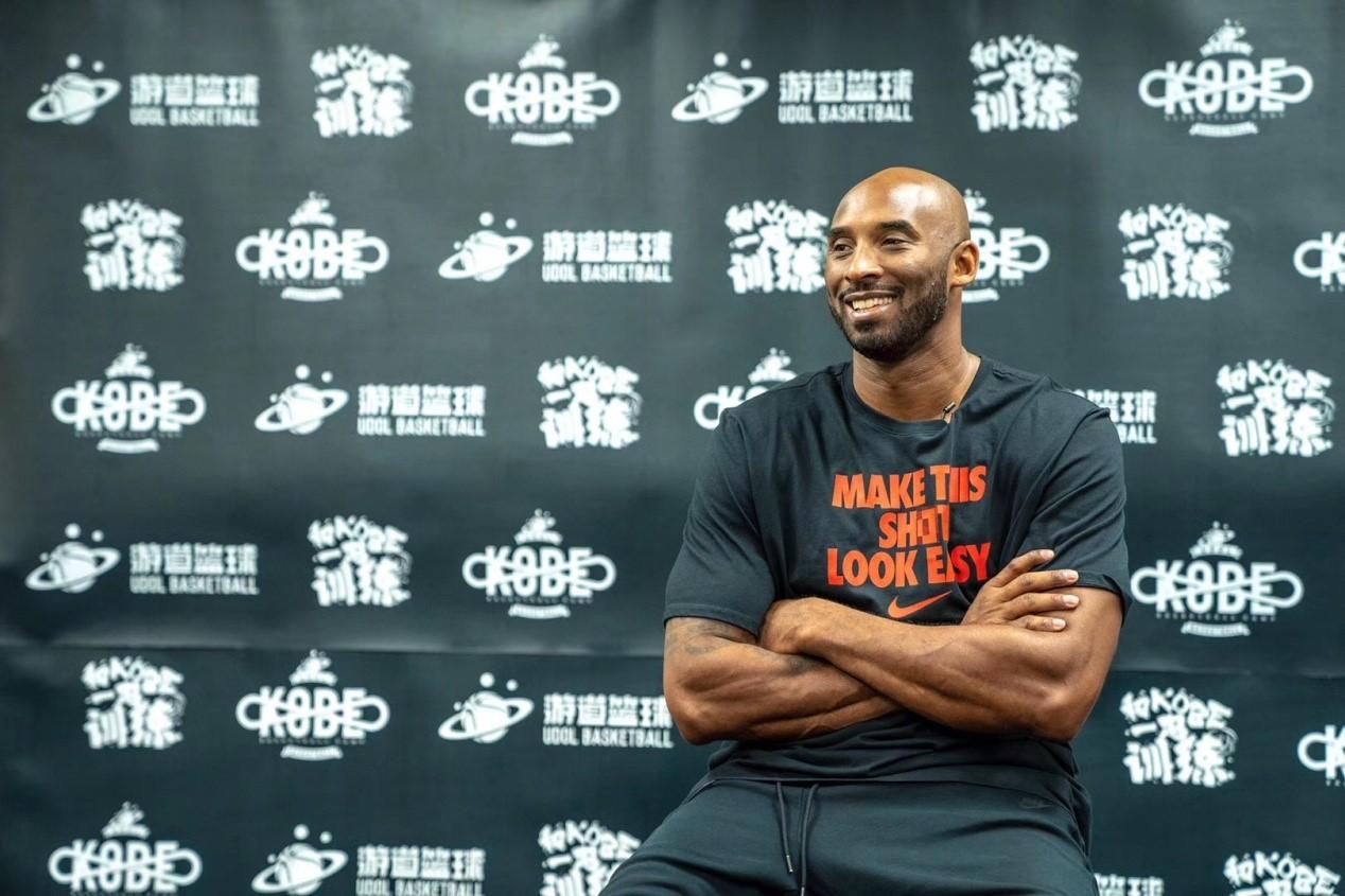 游道篮球牵手全球首家NBA中心 发起青少年篮球发展计划