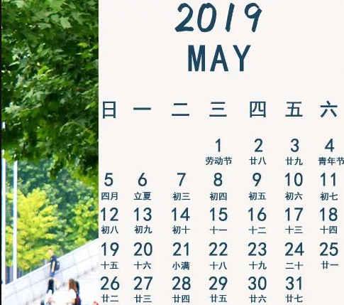 5月14号十二生肖运势排名 chunji.cn