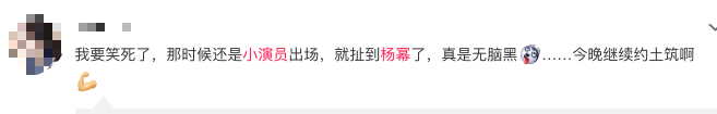 杨幂又被主流媒体点名批评,还拖累霍建华?新剧收视扑街遭群嘲! 作者: 来源:会火