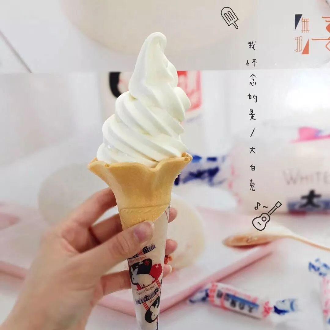 芜湖夏天能吃到的网红冰淇淋在哪?