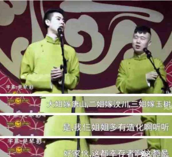 张云雷为不当表演道歉,一年后被批才道歉网友一针见血戳穿真相