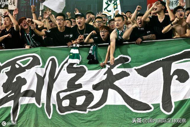 中超夺冠热门榜:北京国安一骑绝尘!上港超过恒大!鲁能无缘前3