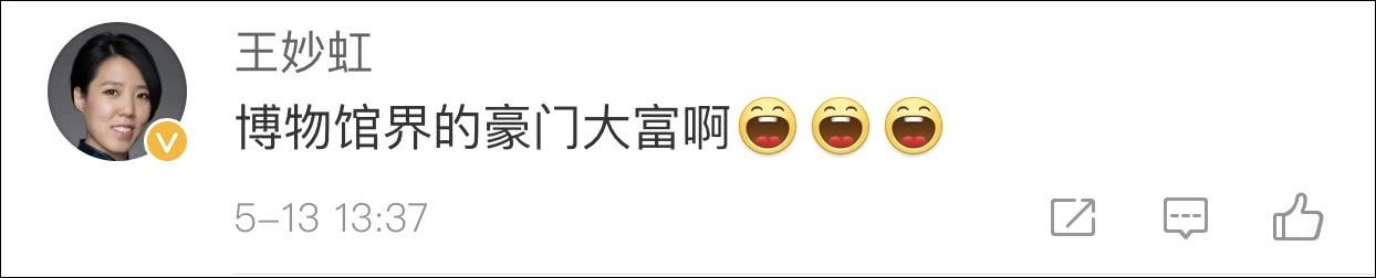 大户人家!陕西历史博物馆食堂门口摆文物