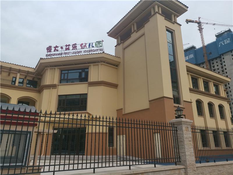 <b>新乡恒大御景湾艾乐幼儿园开始招聘啦!</b>