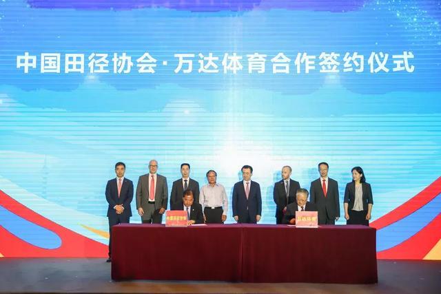 万达体育携手田协助力成都马拉松成为中国首个大满贯候选赛事