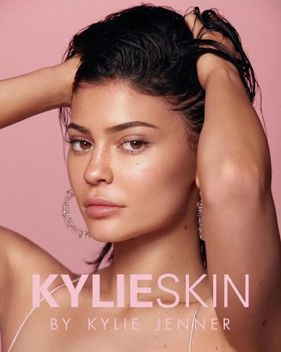 Kylie Jenner护肤线产品公布,便宜得让人心动!