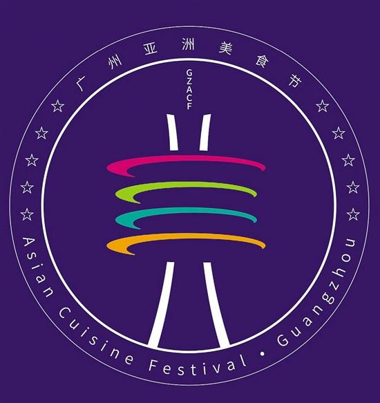 广州亚洲美食节新闻发布会在京举行 海心沙连续7天举办活动