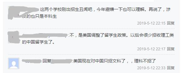 """""""全军覆没!麻省理工零录取中国学生..."""",假的!"""