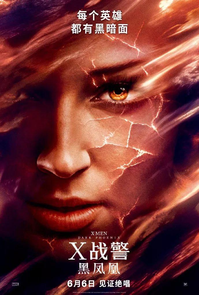《X战警:黑凤凰》9大角色的全新海报,6月6日见证绝唱!
