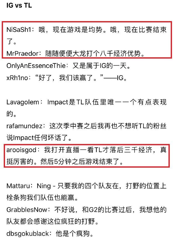【雷竞技Raybet】LOL战报:表网热议IG八战:IG全胜夺冠都不意外