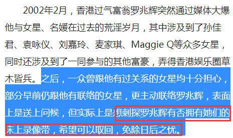 袁咏仪再谈与富商旧情,坦言错了要承认,张智霖一句话感动网友