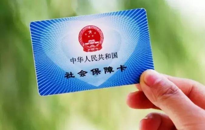 人手一卡 西藏270万张社保卡将于6月底前发放完毕