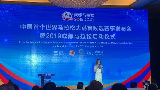 成马成为中国首个世界马拉松大满贯候选赛事!比赛将于10月底举行