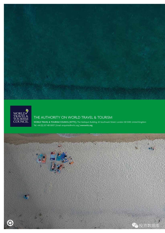 2019旅游業經濟影響_2019各國旅游業對經濟的影響和趨勢
