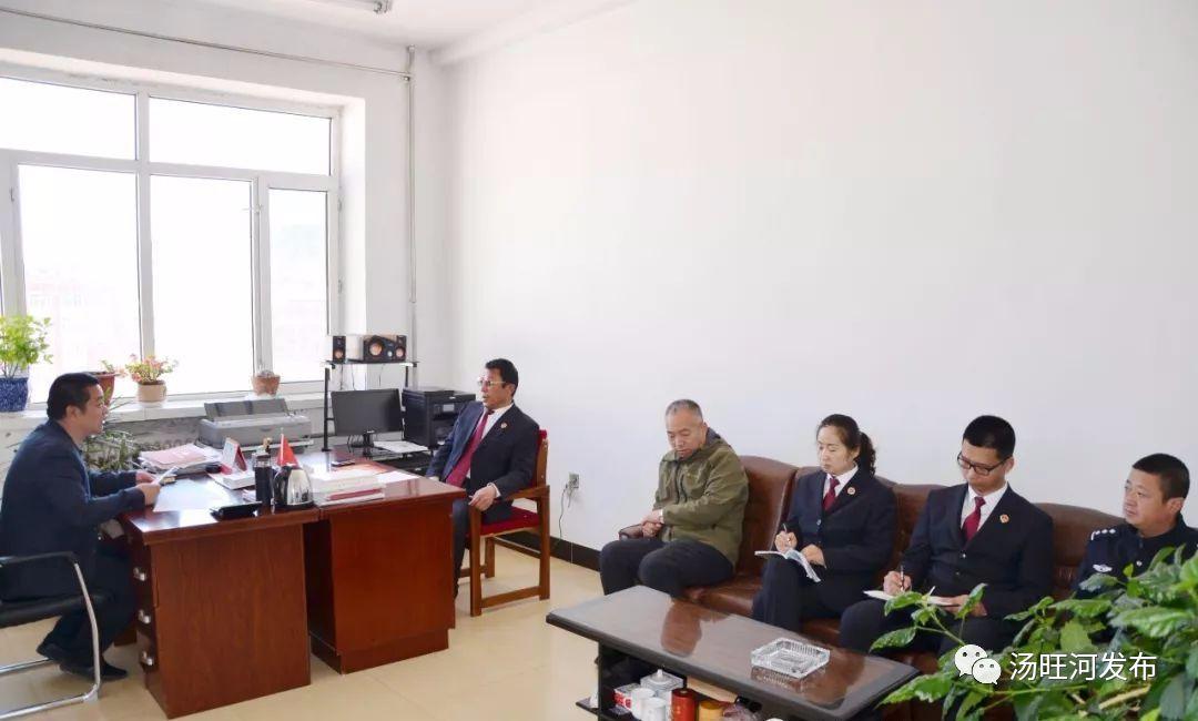 新闻丨汤旺河区人民检察院推动落实学校预防性侵害工作,保护未成年人健康成长